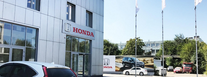 honda-salon-1
